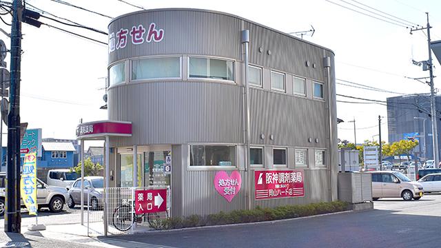 阪神調剤薬局 岡山ハート店の画像