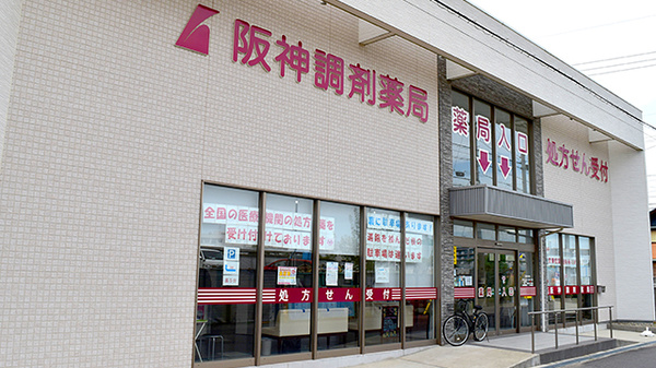 新神戸駅(北神急行北神線,神戸市営地下鉄山手線)周 …