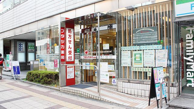 フタツカ薬局梅田北の画像