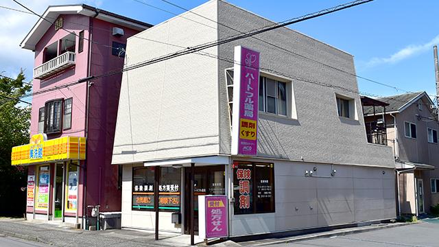 ハートフル薬局新橋店の画像