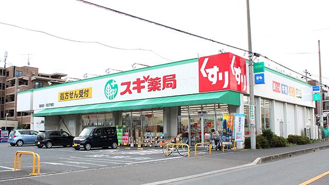 スギ薬局 駒林店の画像