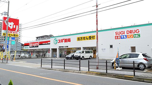 スギ薬局 城東東中浜店の画像