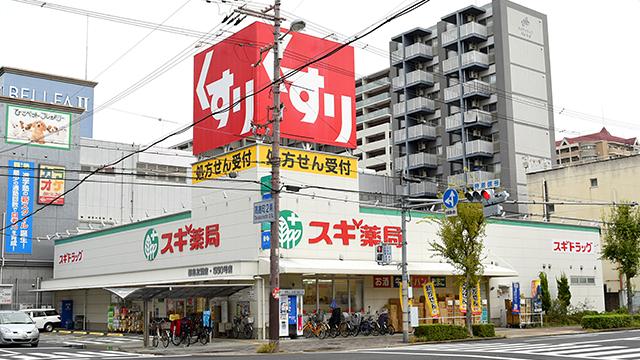 スギ薬局 都島友渕店の画像