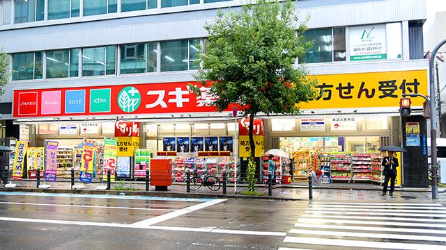 スギ薬局 堺筋本町店の画像