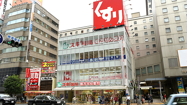 スギ薬局 梅田店の画像