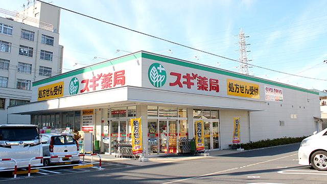 スギ薬局 津田沼駅北店の画像