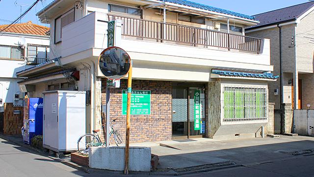 小川西町調剤薬局の画像