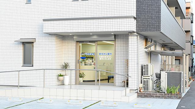 トップ調剤薬局 姫路店の画像