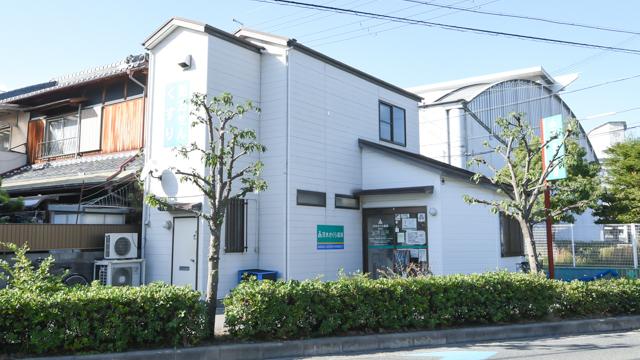 茨木さくら薬局の画像