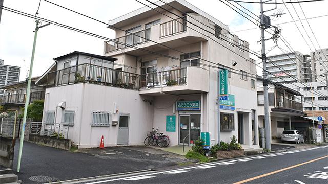 そうごう薬局 本川越店の画像