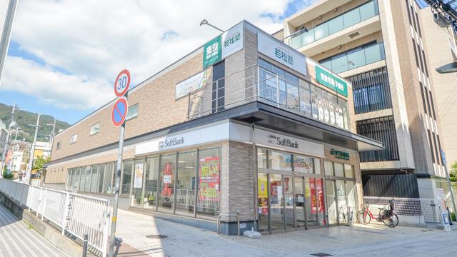 アサヒ薬局 岡本店の画像