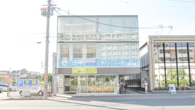 そうごう薬局 伊丹行基町店の画像