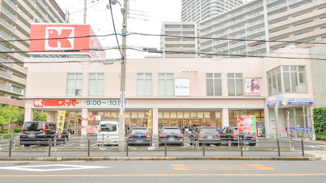 そうごう薬局 都島店の画像