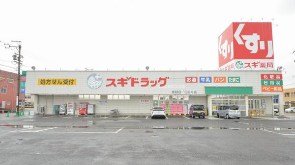 歯科 医科 医療 センター 朝日 大学