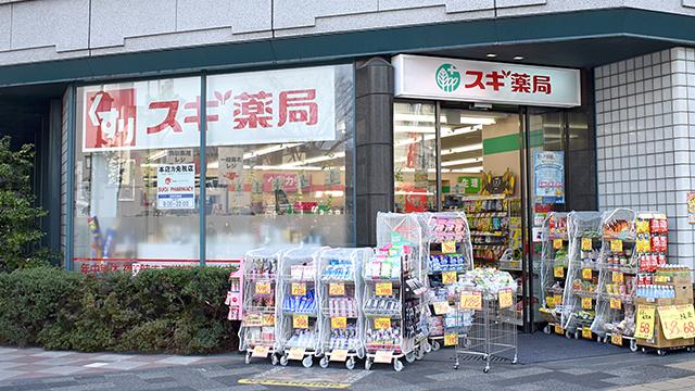 スギ薬局 京都市役所前店の画像