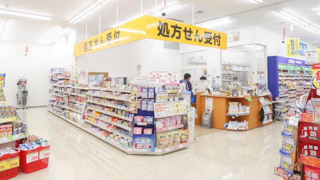 スギ薬局 三宮旭通店の画像