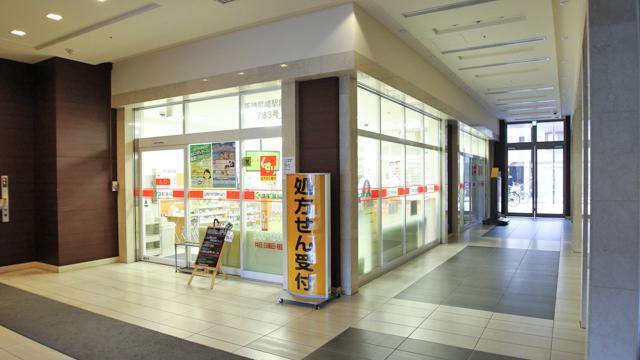 スギ薬局 阪神尼崎駅前店の画像