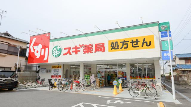 スギ薬局 茨木駅前通り店の画像