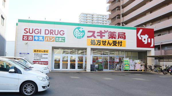 スギドラッグ 石山店
