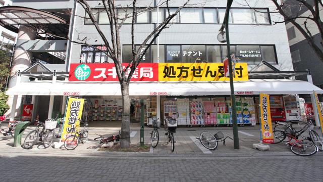 スギ薬局 新開地店の画像