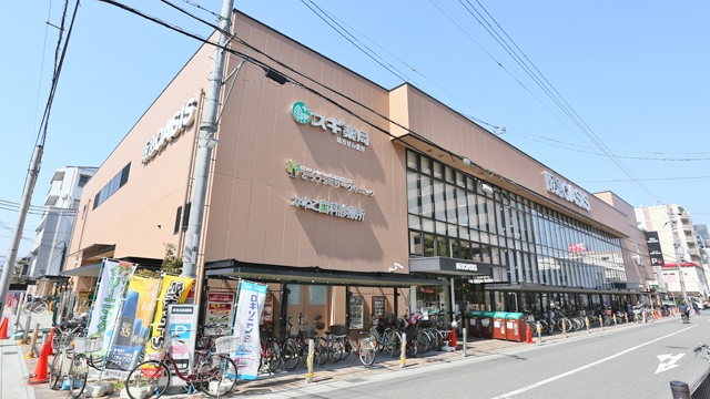 スギ薬局 伊丹店の画像