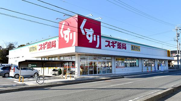 スギ薬局 浜松西ヶ崎店の地図 - map.goo.ne.jp