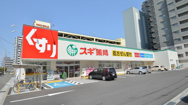 スギ薬局 岐阜駅西店の画像