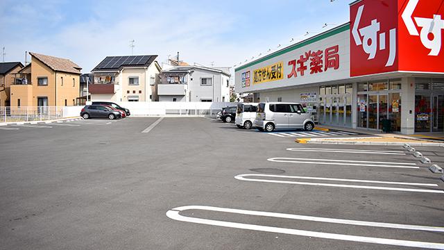 スギ薬局 岸和田上松店の画像