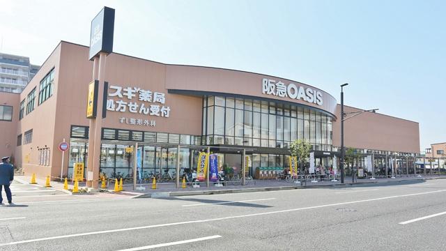スギ薬局 昆陽東店の画像
