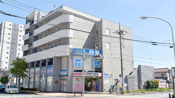 ココカラファイン薬局 昭和店