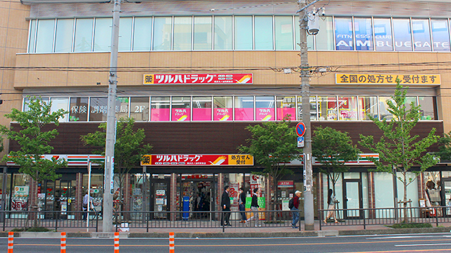 調剤薬局ツルハドラッグ横浜日ノ出町駅前店の画像