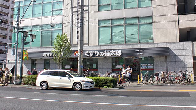 薬局くすりの福太郎大島駅前店の画像