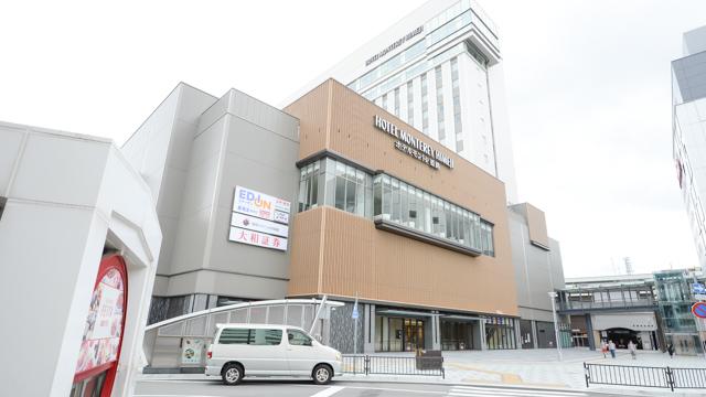 スギ薬局 姫路駅前店の画像