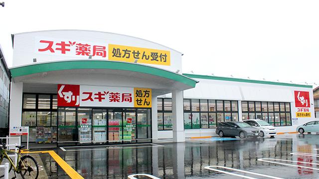 スギ薬局 川口末広店の画像