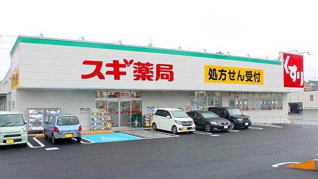 スギ薬局 大宮本郷町店の画像