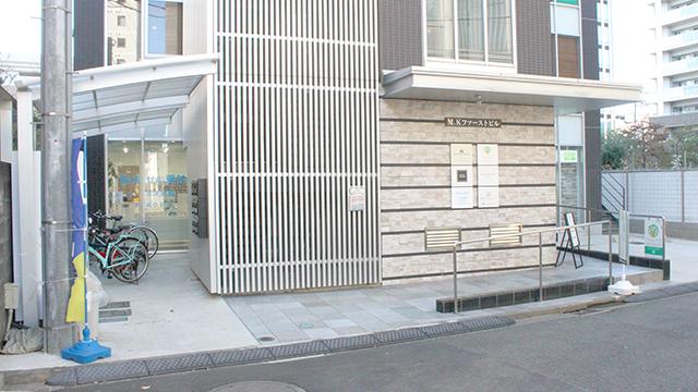シーエス薬局武蔵小杉店の画像