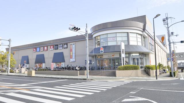 スギ薬局 宝塚中山店の画像