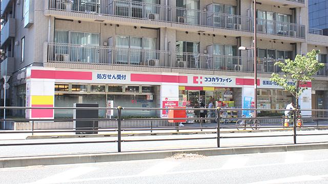 ココカラファイン薬局白金台店の画像