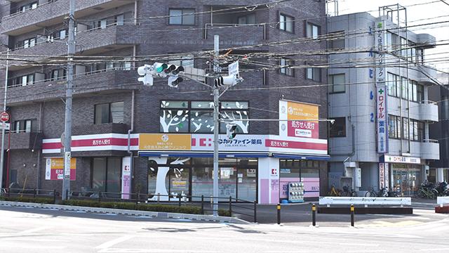ココカラファイン薬局関東労災病院前店の画像