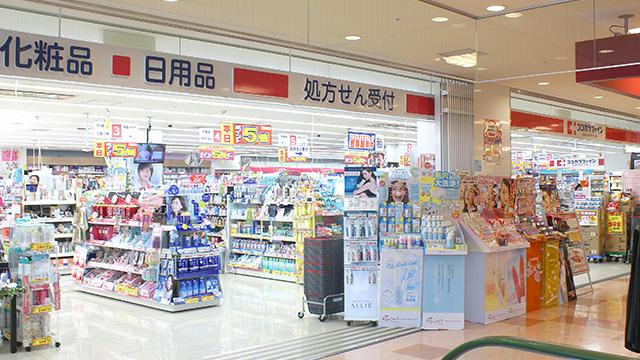 ココカラファイン薬局川口店の画像