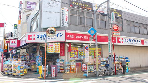 ココカラファイン 清瀬店