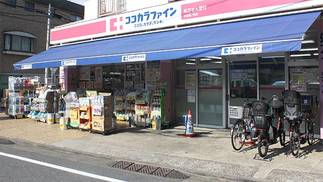 ココカラファイン薬局杉並堀ノ内店の画像