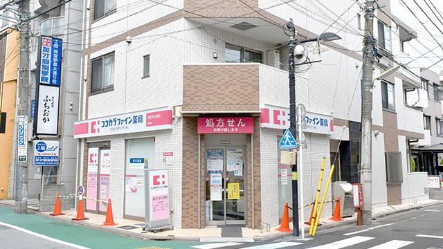 ココカラファイン薬局経堂店の画像