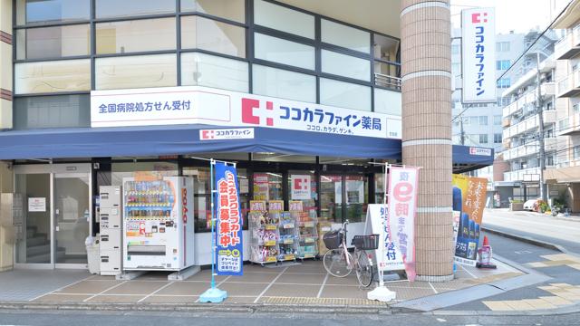 ココカラファイン薬局壬生店の画像