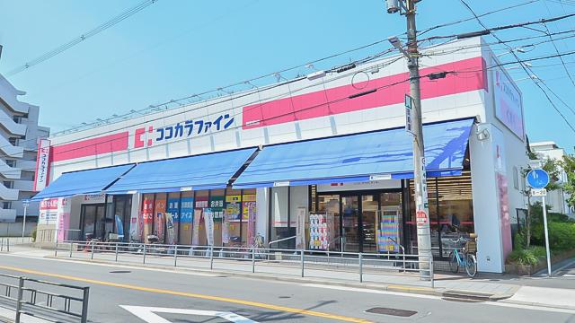 ココカラファイン薬局昭和町店の画像