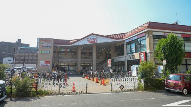 ココカラファイン薬局カナート天下茶屋店の画像