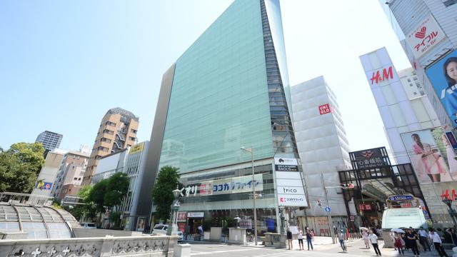 ココカラファイン薬局心斎橋長堀通店の画像