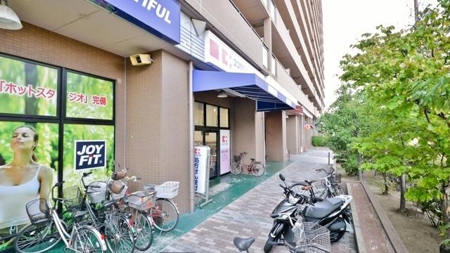 ココカラファイン薬局摂津富田店の画像
