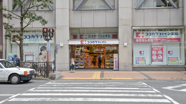 ココカラファイン薬局福岡天神本店の画像