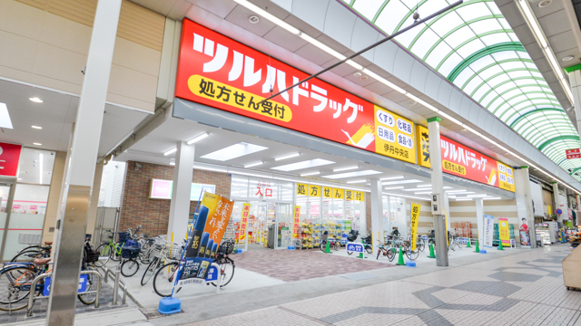 調剤薬局ツルハドラッグ伊丹中央店の画像